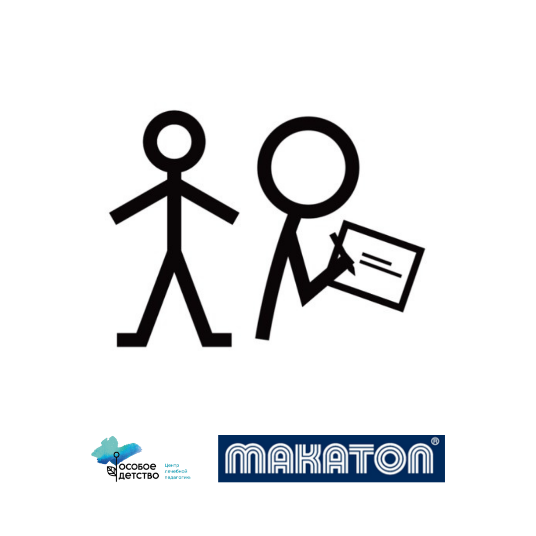 Отзывы о семинаре «Макатон: введение в программу»